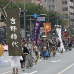 2016年京都時代祭りの日程や行列コースと時間案内