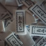 正月の初詣のおみくじの大吉の確率はどれぐらい?