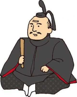 徳川将軍15代を暗記する方法!覚えておいても損はないと思います。