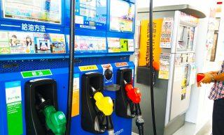 ガソリンの税金って1リッターいくらか知ってますか?結構高いっすよ!