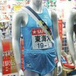 箱根駅伝ミュージアムのアクセスや入場料!クーポンの情報もあり!