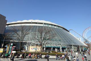 東京ドーム「ふるさと祭り東京」2017の日程やチケットの料金について