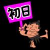 相撲の取り組みの決め方はどうするのか?その真相を解説します!