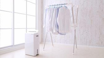 一人暮らしの部屋干しは除湿機とエアコンのどっちがいいのか?